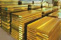 Tấm đồng vàng dày 45 ly