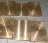 Tấm đồng vàng dày 40 ly